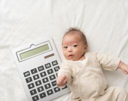 養育費とは?支払い期間から金額の算定方法、不払いへの対処法までわかりやすく解説