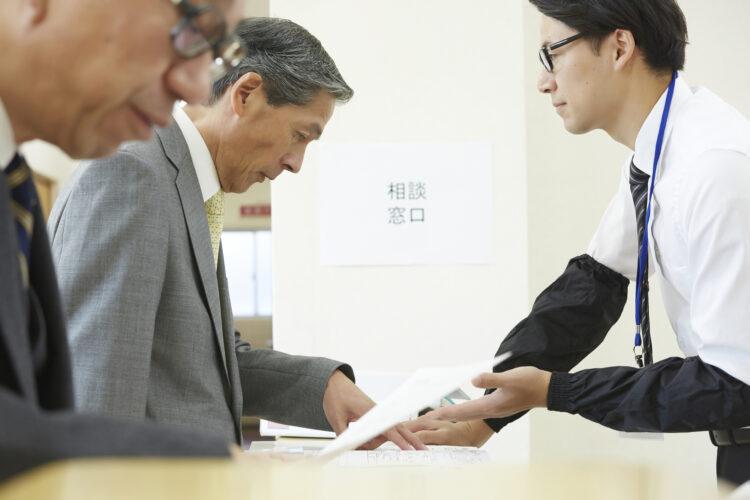 雇用保険被保険者証とは?離職票との違いや再発行方法についても解説