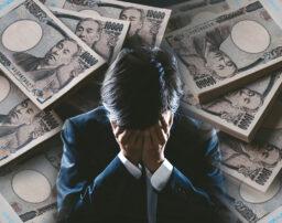 親の借金を子供が支払う義務はある?借金の支払いの回避方法や親の借金の調べ方を解説
