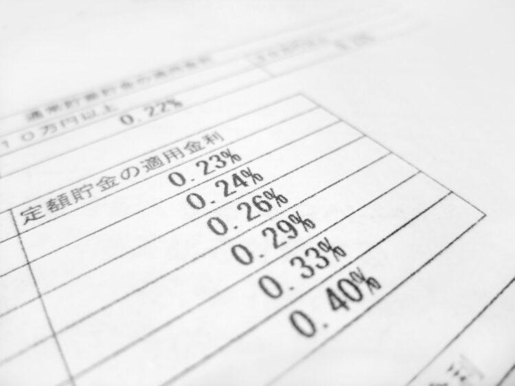 法定利率とは?民法改正で変更された内容やそれに伴う影響についても解説