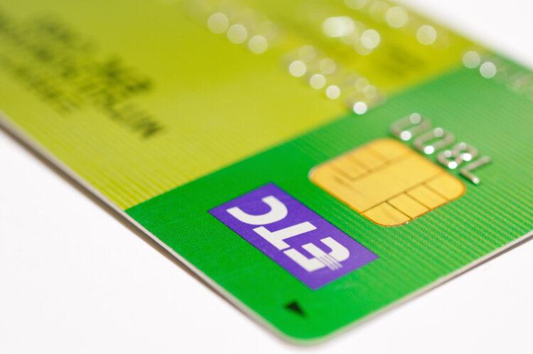 ブラックリストに載っていても作れる3種類のETCカード