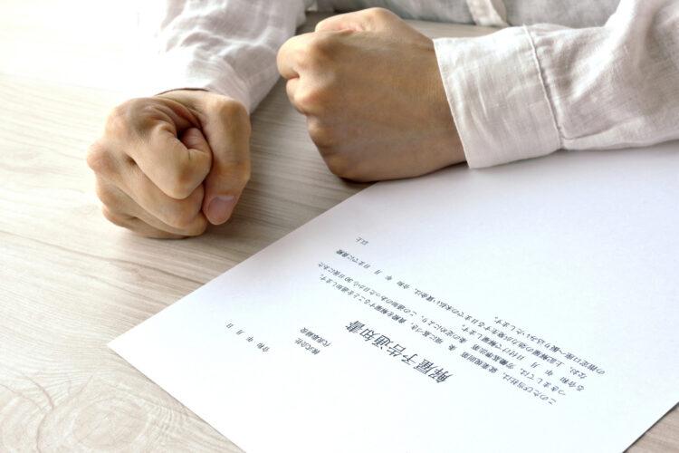 企業から解雇された場合の法的な規定と不当解雇への対処法を解説