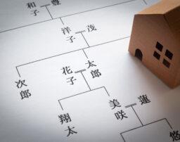 配偶者居住権とは?(4)配偶者居住権を取得するための要件編