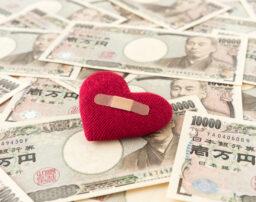 婚姻費用と養育費はどう違う?婚姻費用分担請求ができるケースや金額の決め方について解説