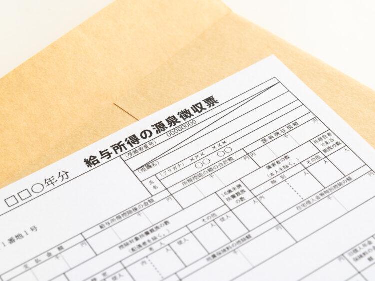 源泉徴収票は紛失しても再発行できる!依頼方法や拒否された時の対処法を紹介
