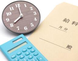 残業の定義とは何か?法内残業と法定時間外労働との違いについて詳しく解説