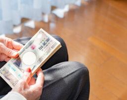 高年齢求職者給付金とは?65歳で退職したら押さえておきたい受給方法と支給額