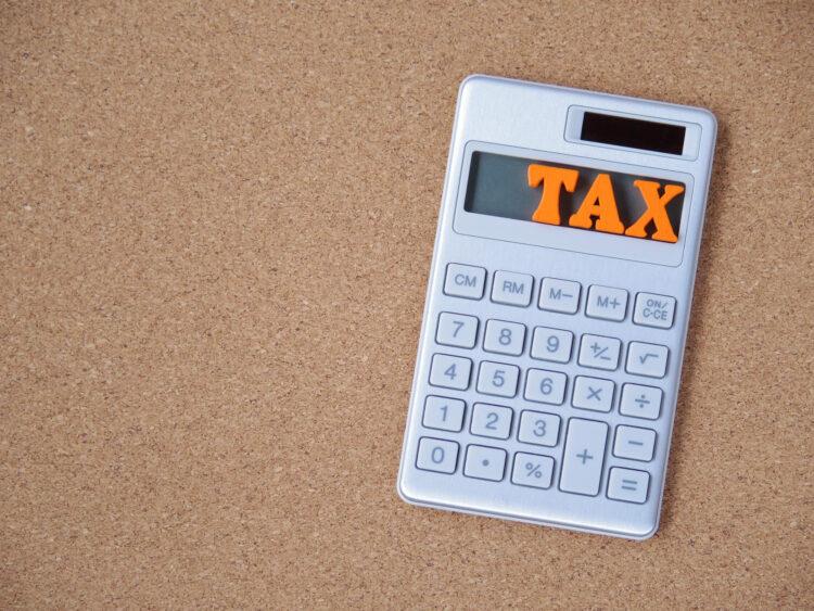 B型肝炎給付金に贈与税は発生する?贈与税の計算方法や対策などを詳しく解説
