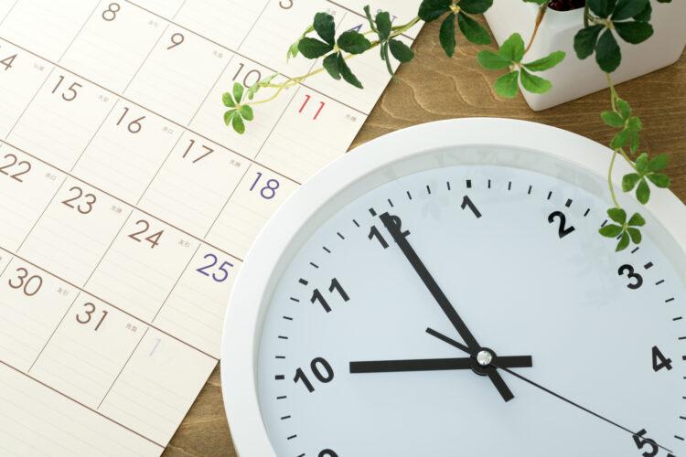 変形労働時間制とは?種類やメリットとデメリットについて解説