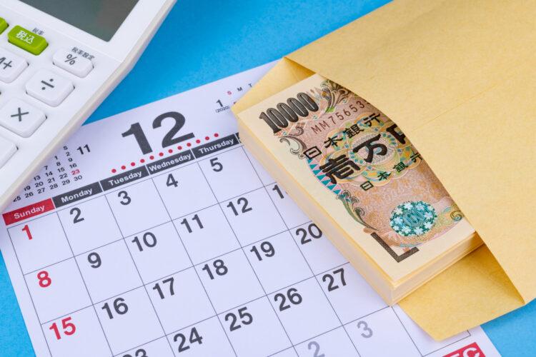 解雇予告手当とは?計算方法や支払い日の仕組みについて解説