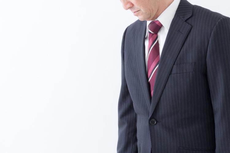 不当解雇とは?正当な解雇との違いとその対処法を解説