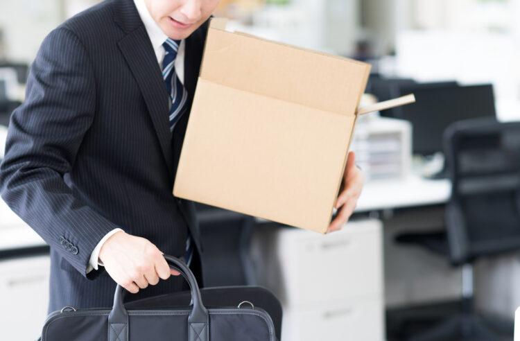 リストラの意味とは?解雇との違いや解雇以外の経営立て直し方法も紹介