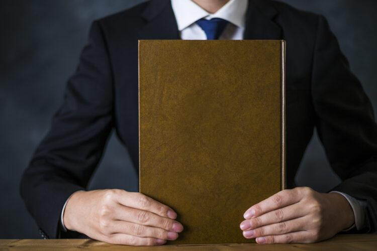 貸金業法とは?借金をする際に押さえておくべき4つのルールを解説