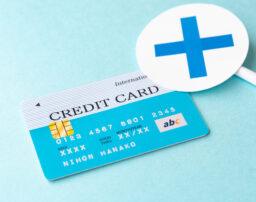 クレジットカードの支払いは1ヶ月遅れるとアウト?滞納した場合のリスクを解説
