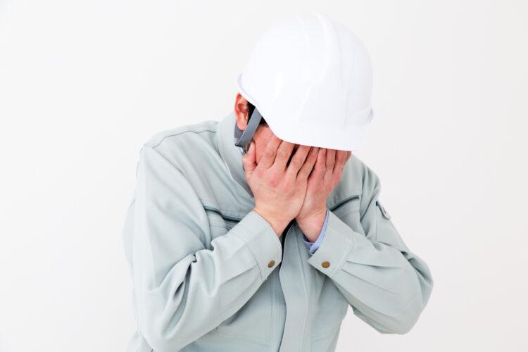 労災隠しとは?企業が労災隠しをする理由や対処方法について解説