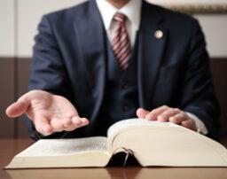 自己破産手続における要件とは?法律で定めている内容を解説