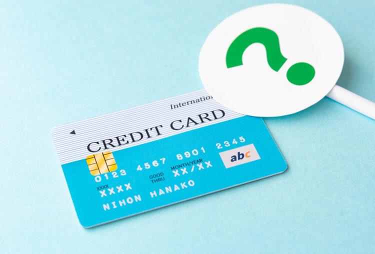任意整理後いつから5年経つとクレジットカードを作ることができる?
