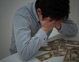 偏頗(へんぱ)行為とは?自己破産における扱いと否認について解説