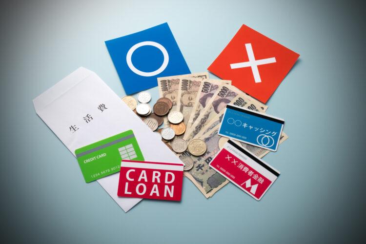 自己破産は消費者金融から借金していても可能?行う際の流れや注意点を解説