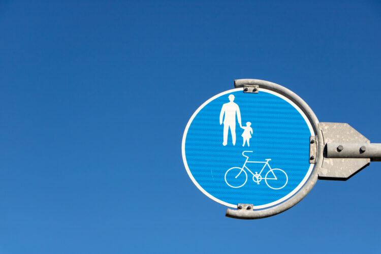 道路標識の種類とは?道路標識を管理している団体についても詳しく解説