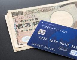 利息と遅延損害金って何が違うの?利息制限法における上限利率と違反した場合の効果を解説