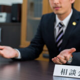 退職代行はトラブルが起きやすい!?弁護士に相談するメリットを解説