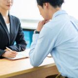 労働問題はどこに相談するべき?各種労働問題や相談先について解説