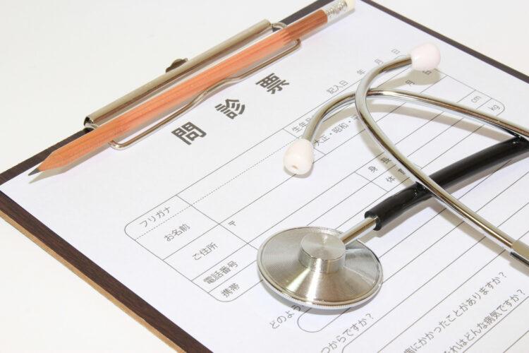 【B型慢性肝炎再発の除斥期間】最高裁で患者敗訴の二審を見直す可能性