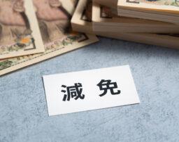 債務整理とは?利用したほうがよい状況や種類を解説