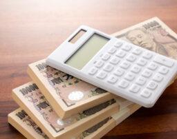 借金完済の方法を50万・100万・200万以上のケースごとに紹介