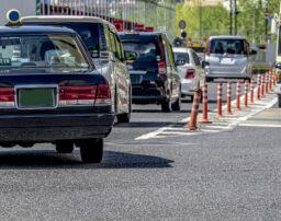 交通事故紛争処理センターとは?業務内容や利用方法を解説