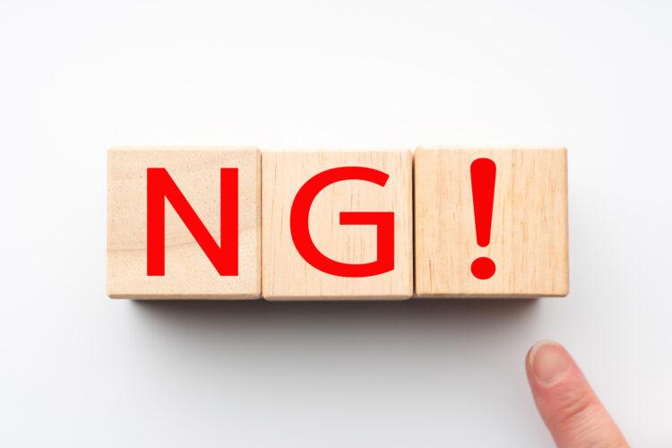 破産法で特に注意すべき3つの義務違反と詐欺破産罪