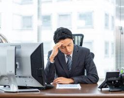 管理職に残業代は出ないもの?名ばかり管理職の残業についても解説