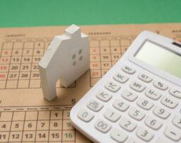 住宅ローンの巻き戻しは民事再生(個人再生)で自宅を維持する制度
