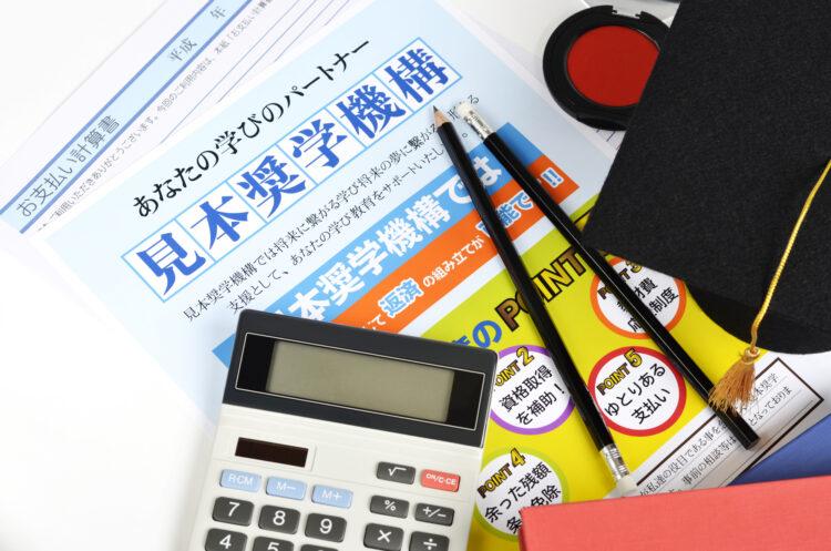 奨学金を「個人再生」で債務整理するとどうなる?