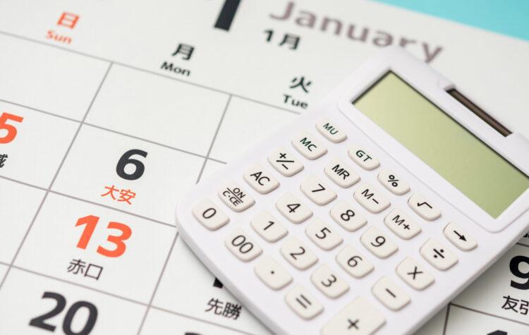 月平均所定労働日数とは?実労働日数との違いや日数の計算方法を解説