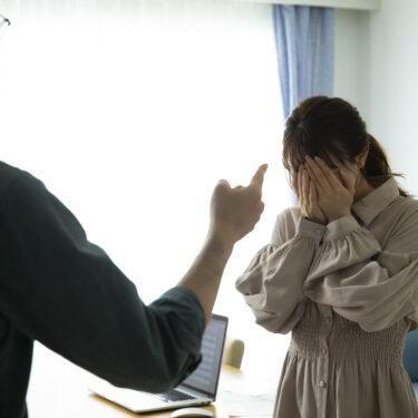 生活費をくれない夫!モラハラ&経済的DVの対処法