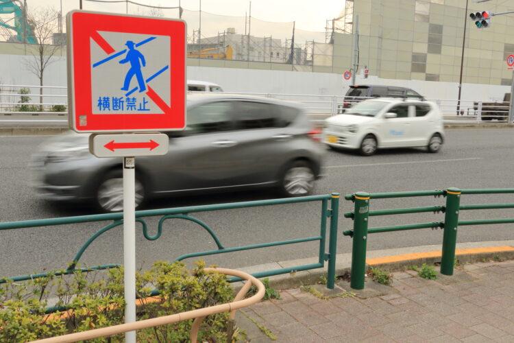 歩行者の飛び出し事故、過失割合はどう決まるかケース別にご紹介