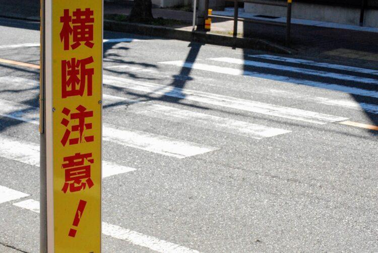 交通事故の慰謝料を相手が払えない場合の対処法を解説