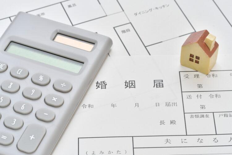 婚姻費用を計算するときに、住宅ローン分を考慮する必要はある?
