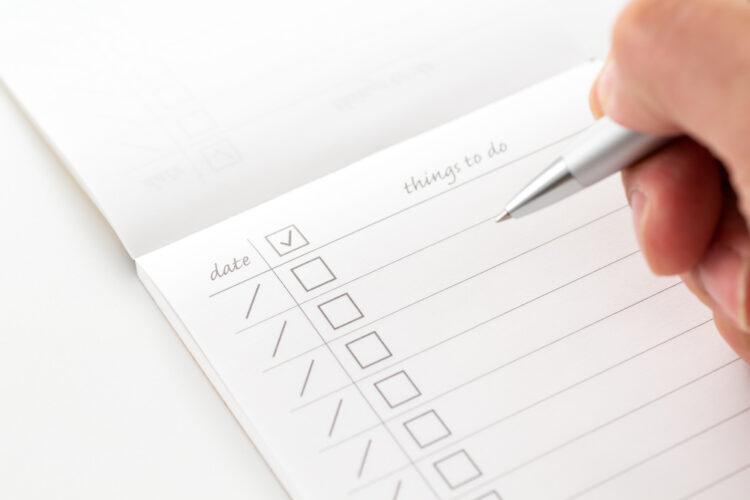 民事再生法ってわかりにくい!個人再生の申立てに関する4ステップ