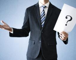 離職票とは?取得までの流れや失業手当との関係について詳しく解説
