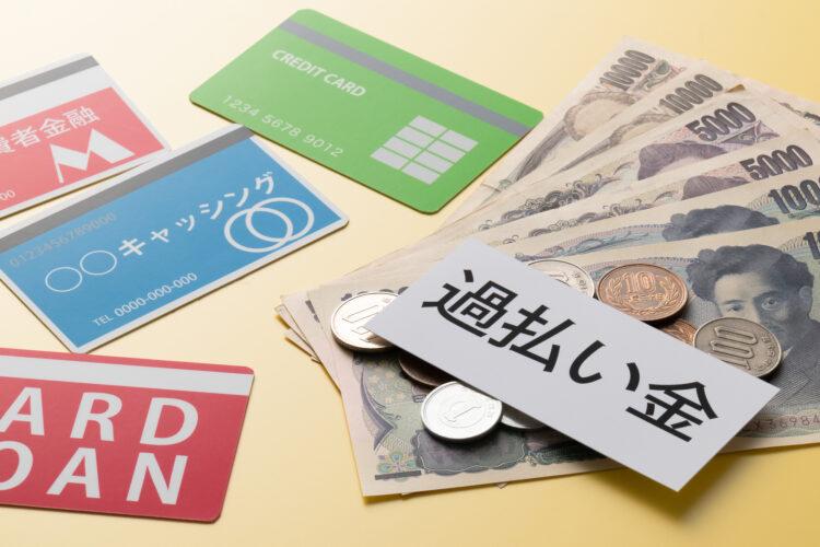 過払い金請求における住宅ローンの支払い・審査への影響と注意点