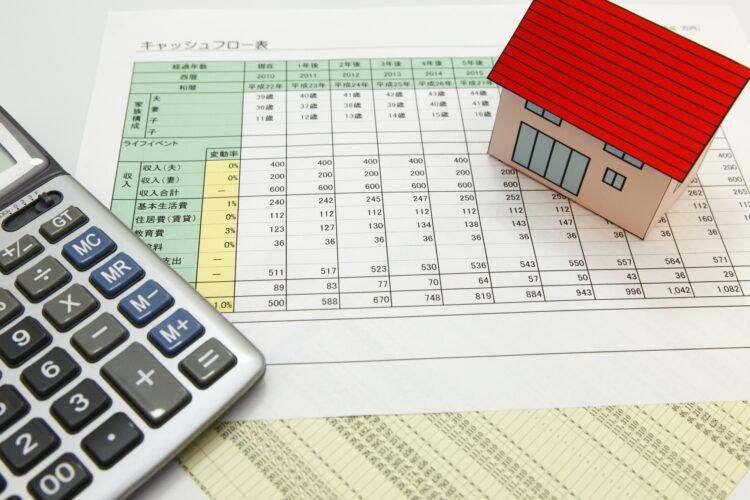 「まだ借金返済は余裕」は過信かも?借金の危険信号3つ