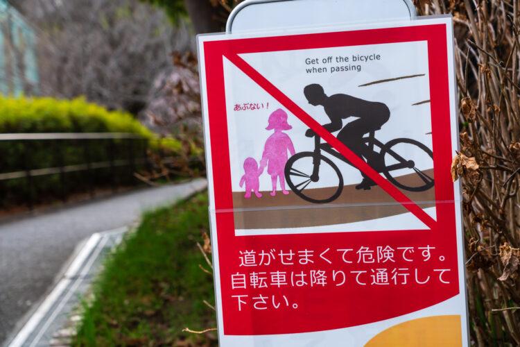 自転車事故の被害者が加害者の民事責任を問うまでの流れと注意点