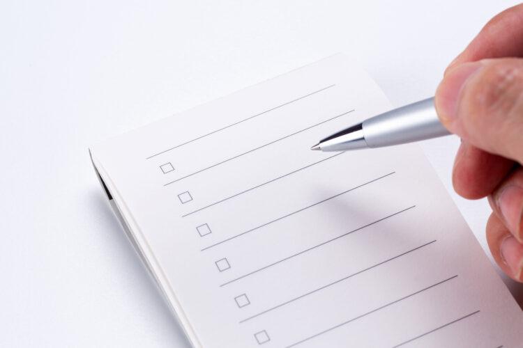 【離婚準備リスト】離婚を切り出す前に準備しておきたい4項目