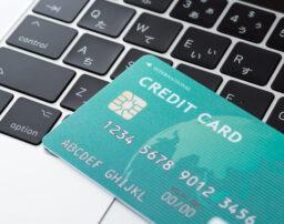 クレジットカードの審査に落ちた!?どうしたら良い?