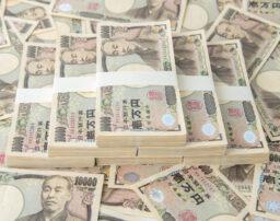 借金5000万円!住宅ローン・多重債務の返済が難しい時の対処法