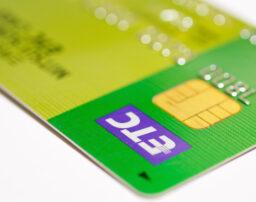 任意整理をしてもETCカードを使えるのか?その方法を解説