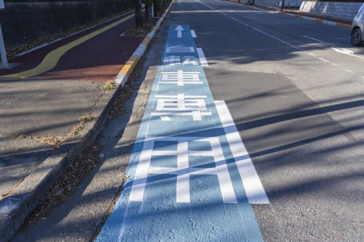 自転車の飛び出し事故の過失割合&過失割合が修正される条件とは?
